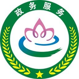 襄阳高新区政务服务