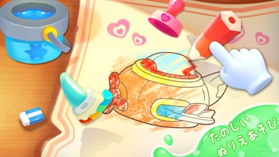 子どもの塗り絵遊びスクリーンショット2