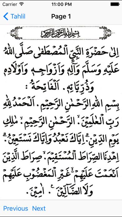 Kanzul Arsy Duaa Tahleel and Ratib AlHaddadのおすすめ画像5