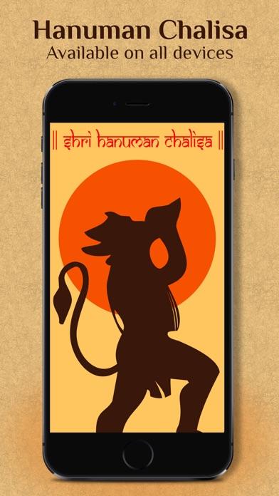 Hanuman Chalisa - Audio - AppRecs
