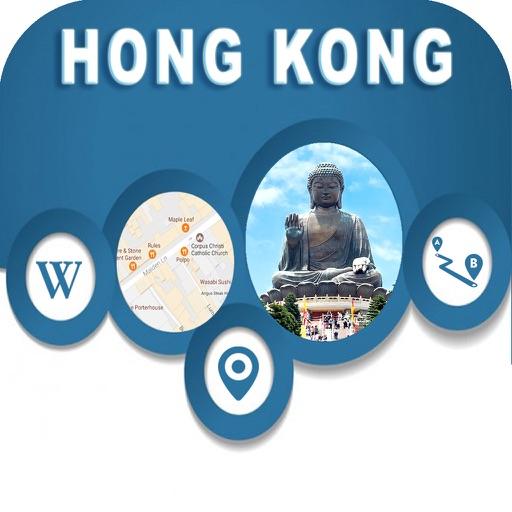 Hong Kong Offline City Maps Navigation