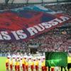 MotorCo Руководство к чемпионату мира по футболу 2