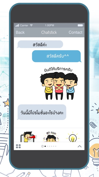 PIN Corporation Stickers & Keyboard By ChatStick