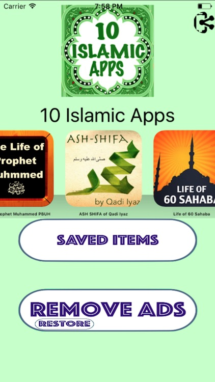 10 Islamic Apps ( Library of Islam )