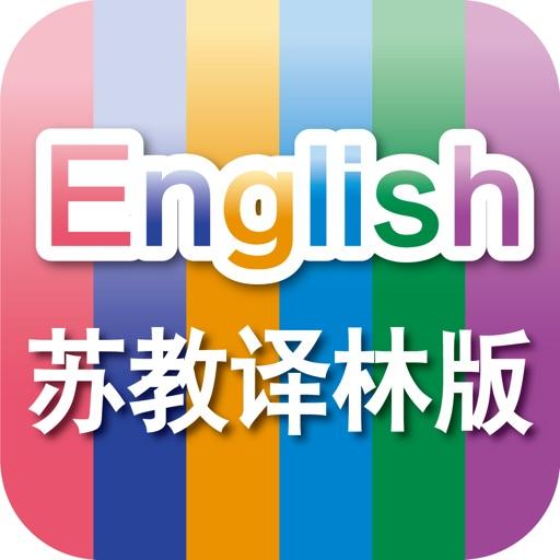 好爸爸学习机 - 小学英语(苏教译林牛津版合集 )