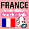 YUBISASHI English-FRANCE touch&talk Icon