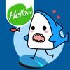 ステッカー,スタンプ,Hellowe Stickers: Iron Shark YoDo