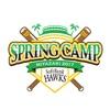 ホークス 春季キャンプ2017アプリ