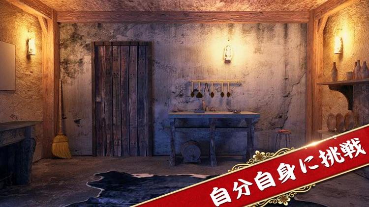 脱出ゲーム:ダンジョン脱出無料人気 screenshot-3