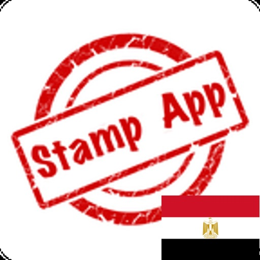 Stamps Egypt, Philately