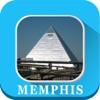 Memphis Tennessee - Offline Maps navigator