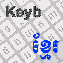 Khmer Keyboard Elite