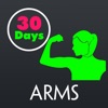 30 Day Toned Arms Fitness Challenges Reviews