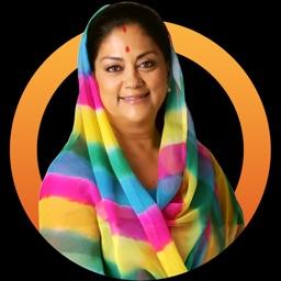 Vasundhara Raje (Official)
