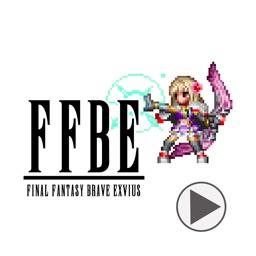 FFBE Stickers
