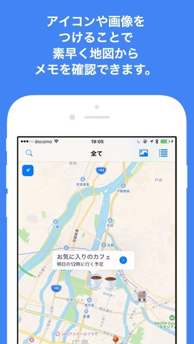 マプログ screenshot1