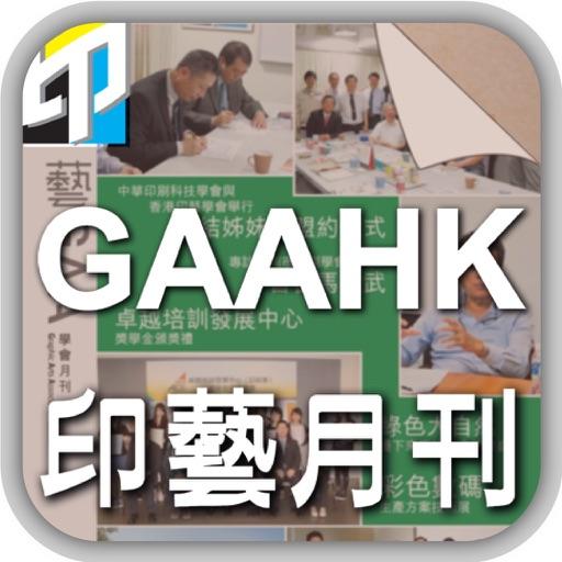 GAAHK Phone