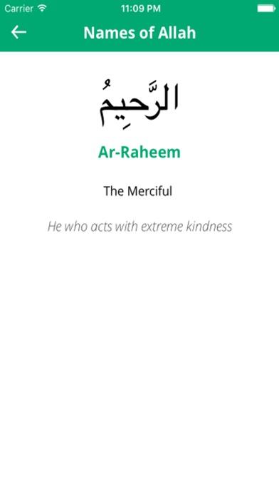 Quran Recitation by Seddik EL Menchaoui screenshot four