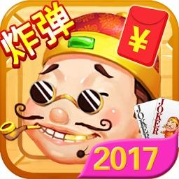 单机斗地主2017版-街机电玩城单机游戏