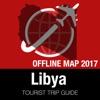 利比亚 旅游指南+离线地图