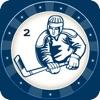 Hockey Drills 2 Lite: Small Area Games