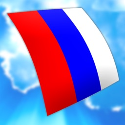 Declan Russian FlashCards for iPad