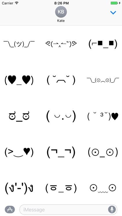 Retro Emoji screenshot-4