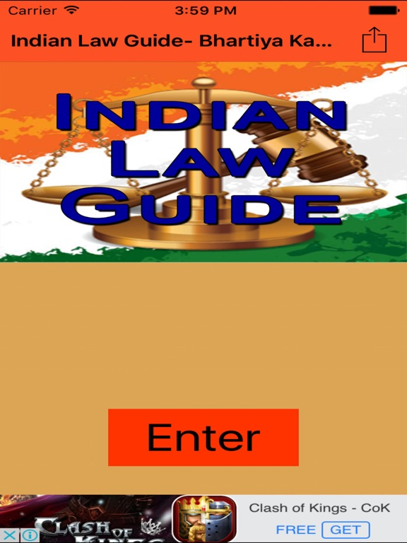 Cyber law app offline guide for students by tech knowledge.