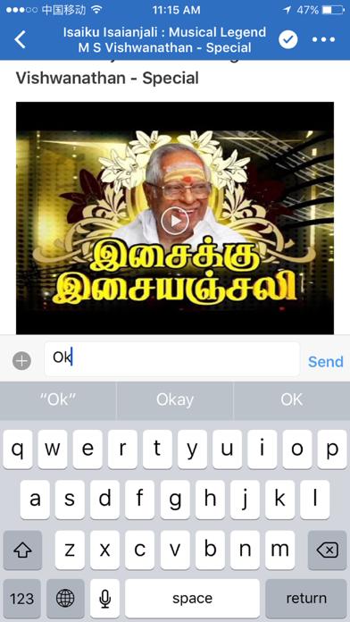 KammavarUSA screenshot 2