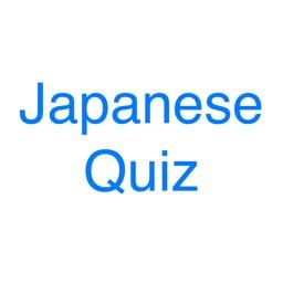 Japanese Vocab Quiz