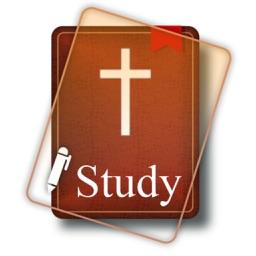 Adam Clarke Bible Commentary with KJV Audio Verses
