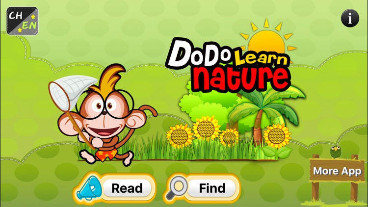 BabyPark - DoDo Learn Nature(Learn Words)Free