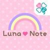 ルナノート-賢くリズム美人になろう- - iPadアプリ