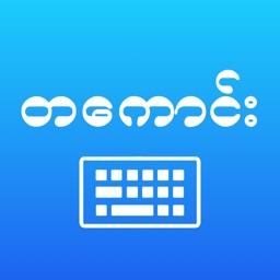TaKaung Myanmar Keyboard