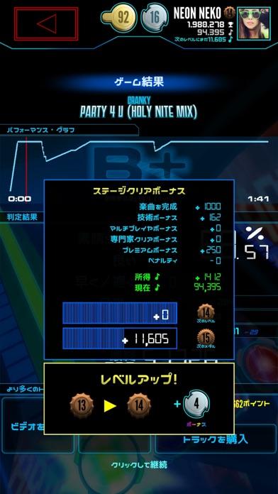 Neon FM™—リズムゲームプレイヤー向けのオンラインアーケード音楽ゲームのおすすめ画像5