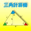 Triangle Select
