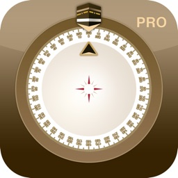 Qibla Compass Pro - Find Muslims praying direction