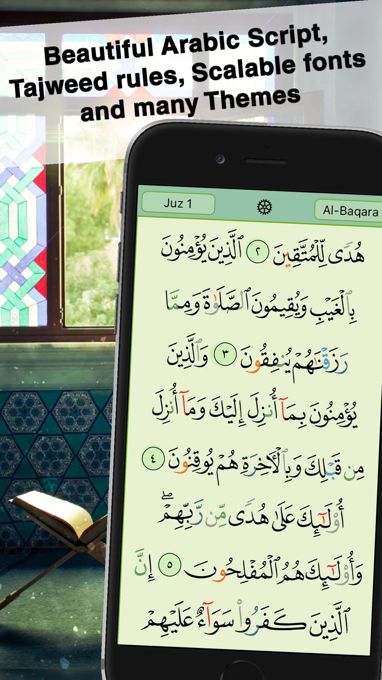 Quran Majeed – القرآن المجيد Screenshot