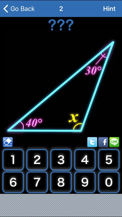 Find Angles! - Math questions of Plane Geometry