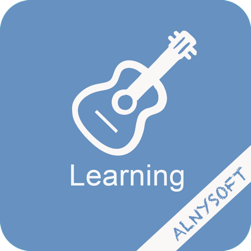 Essential Training for Acoustic Guitar - Part One