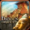 Hidden Object: Himalayan Mysteries