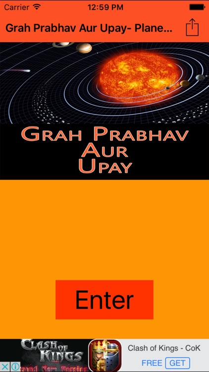 Grah Prabhav Aur Upay-Planetary Effects Solutions screenshot-0