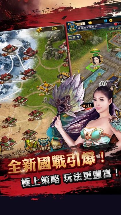 女王2 - 美人天下 screenshot-3