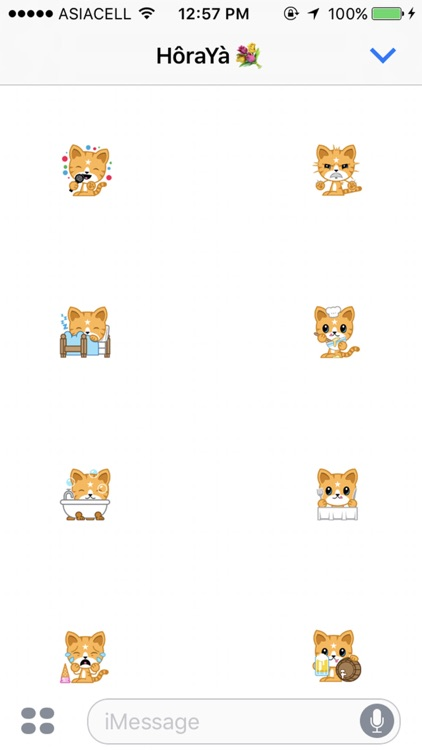 Mango Tiger Stickers screenshot-3