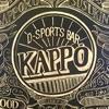 D-SPORTS BAR KAPPO