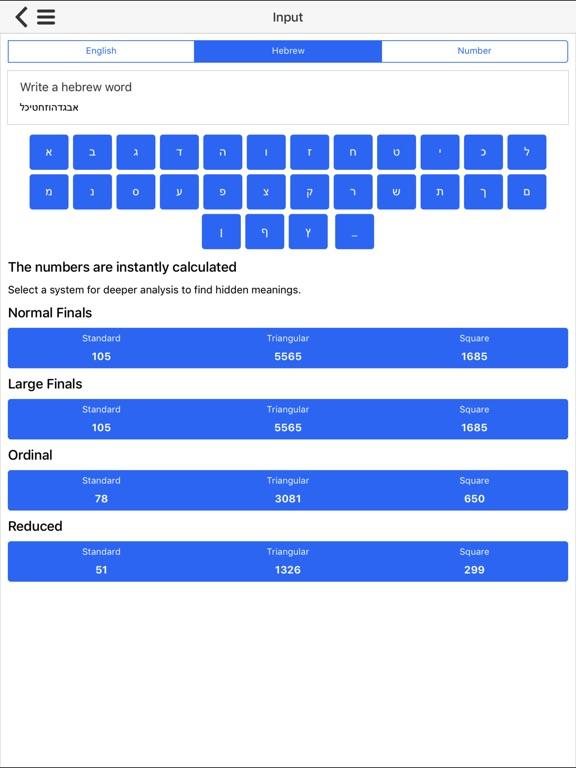 Télécharger Gematria Numerology Calculator for Kabbalahpour iPhone / iPad  sur l'App Store (Style de vie)