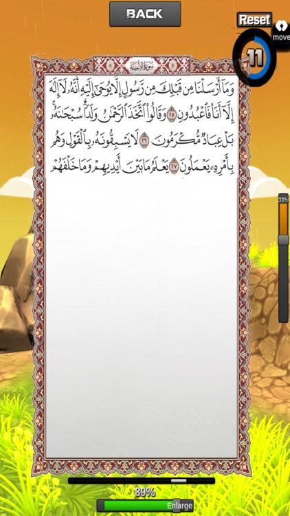 Solid Holy Quran Memorizing 3D