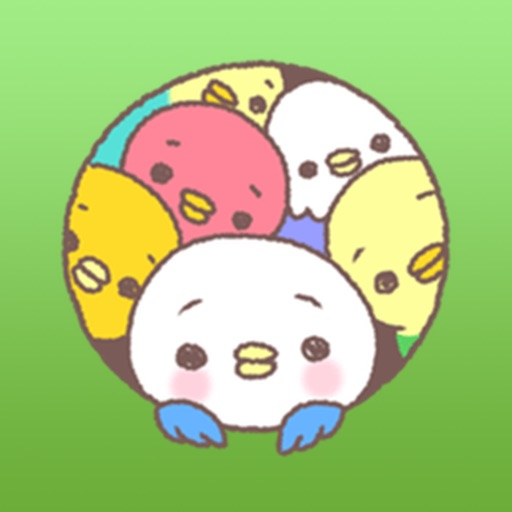 Baby Parrots Birds Stickers
