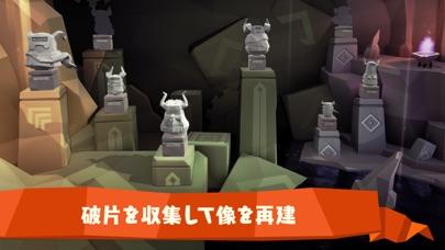 アフター・ジ・エンド:忘れられた運命 screenshot1