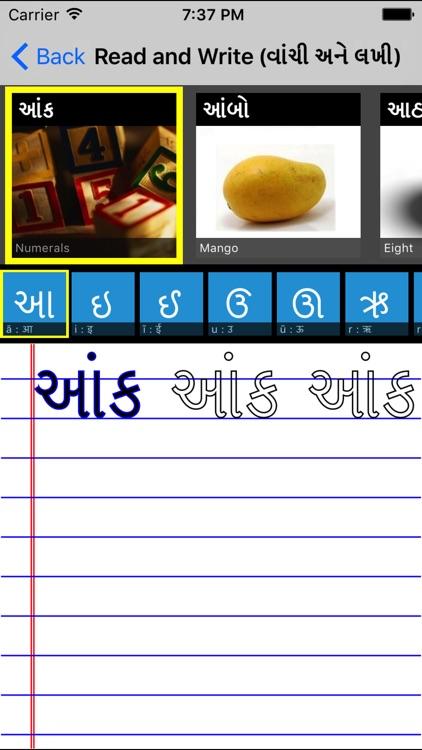 Learn Gujarati by Anil Hashia